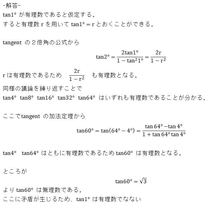 f:id:mystep-susukino:20190514205120p:plain