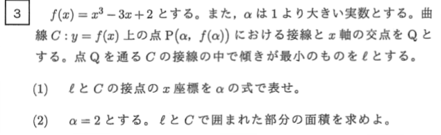 f:id:mystep-susukino:20190514210302p:plain