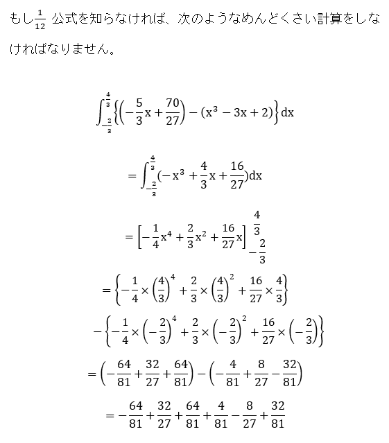 f:id:mystep-susukino:20190514212702p:plain