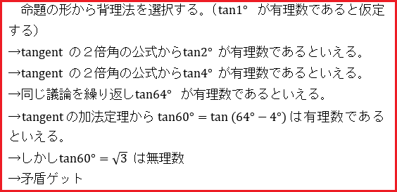 f:id:mystep-susukino:20190514222601p:plain