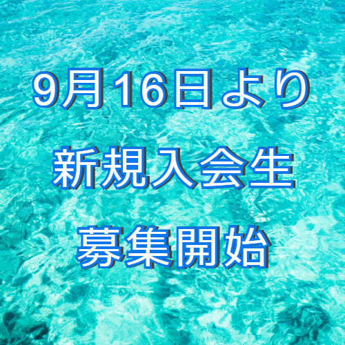 f:id:mystep-susukino:20190829214400j:plain