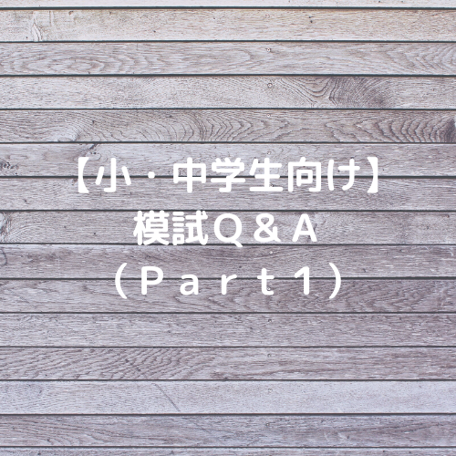 f:id:mystep-susukino:20191224205936p:plain