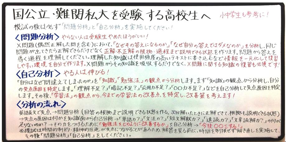 f:id:mystep-susukino:20191224222437p:plain