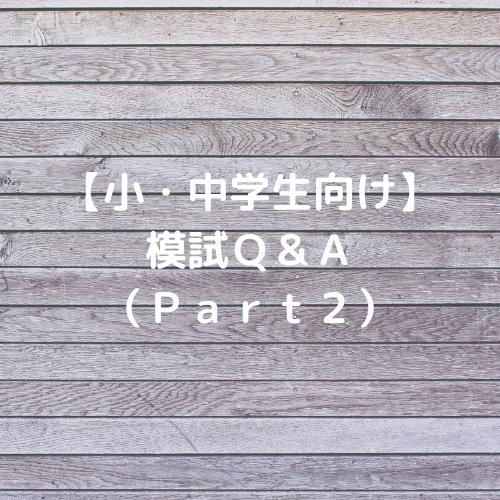 f:id:mystep-susukino:20191225180424p:plain