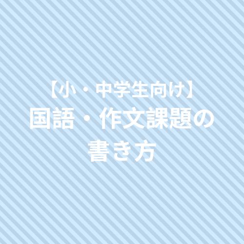 f:id:mystep-susukino:20191226222009p:plain
