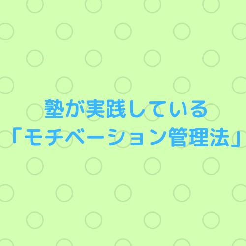 f:id:mystep-susukino:20200213194239p:plain