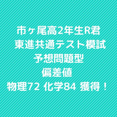 f:id:mystep-susukino:20200304200652p:plain