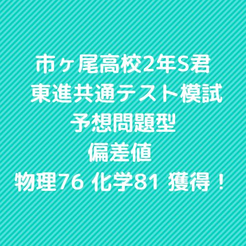 f:id:mystep-susukino:20200305204327p:plain