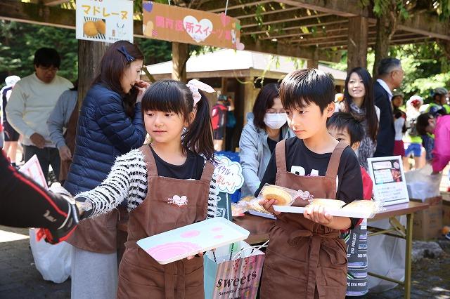 せきサイクルツーリングin津保川で参加者に配布する特産品