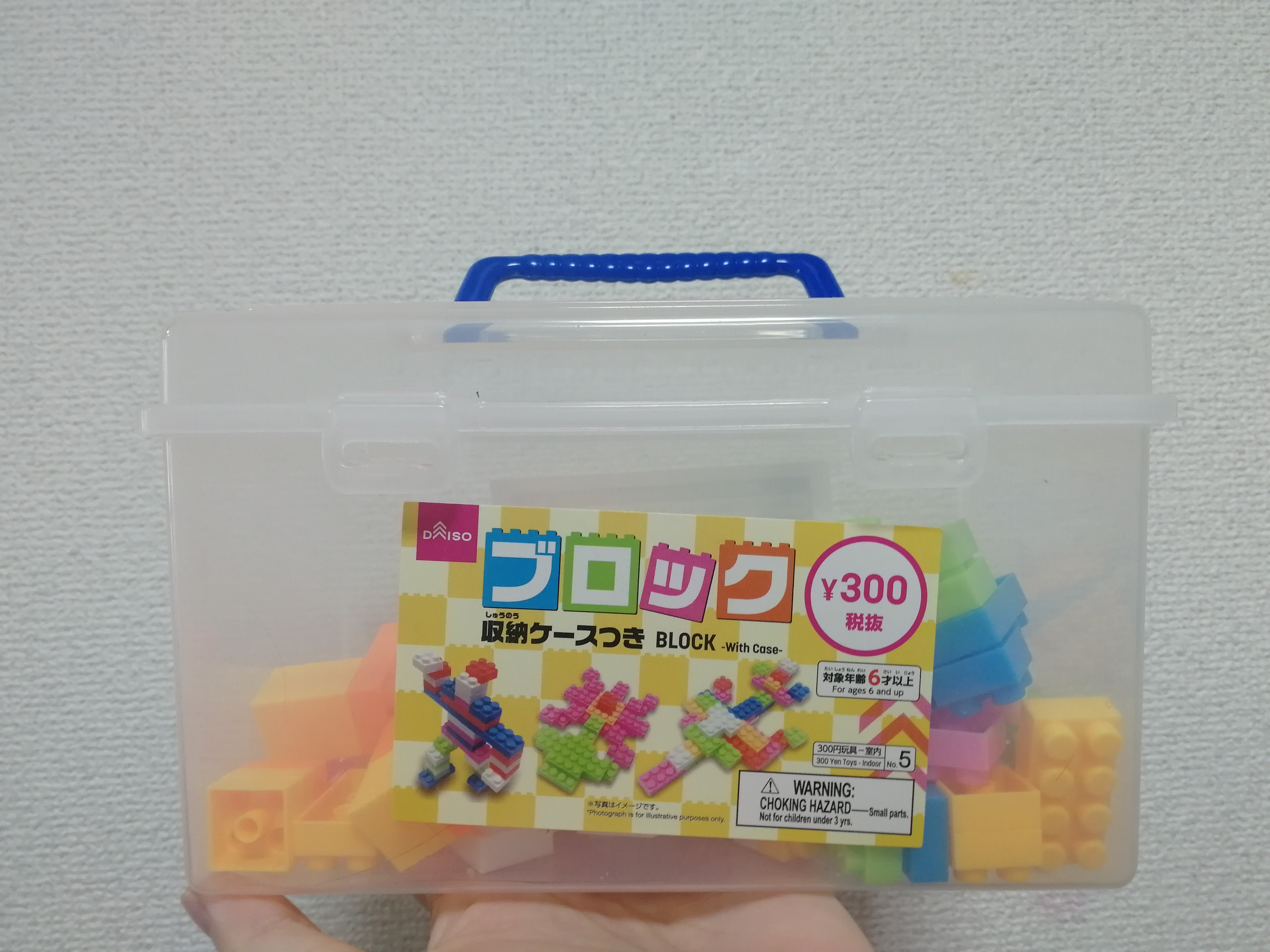 f:id:mytanokura:20210803211900j:plain