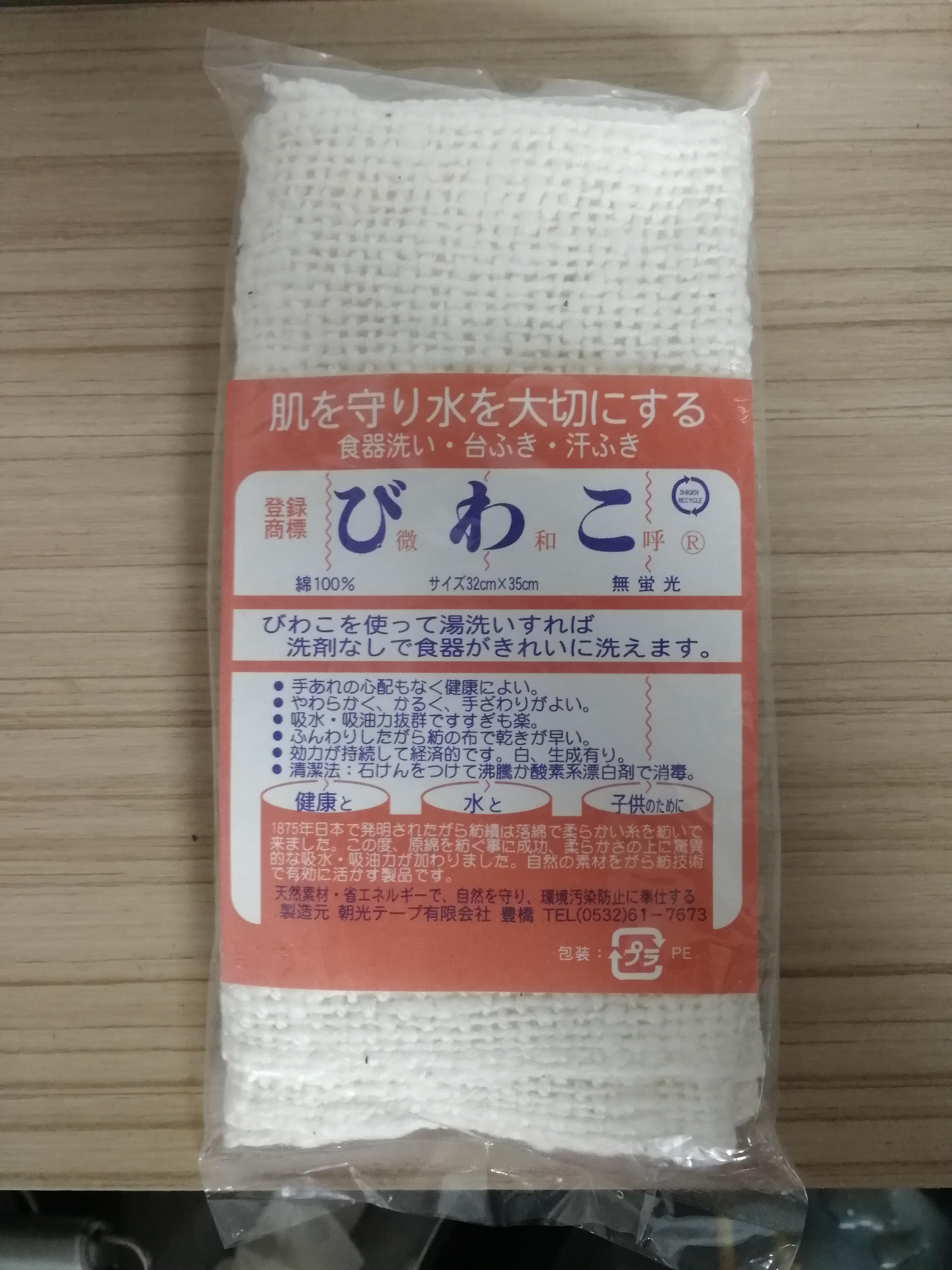 f:id:mytanokura:20210821234023j:plain