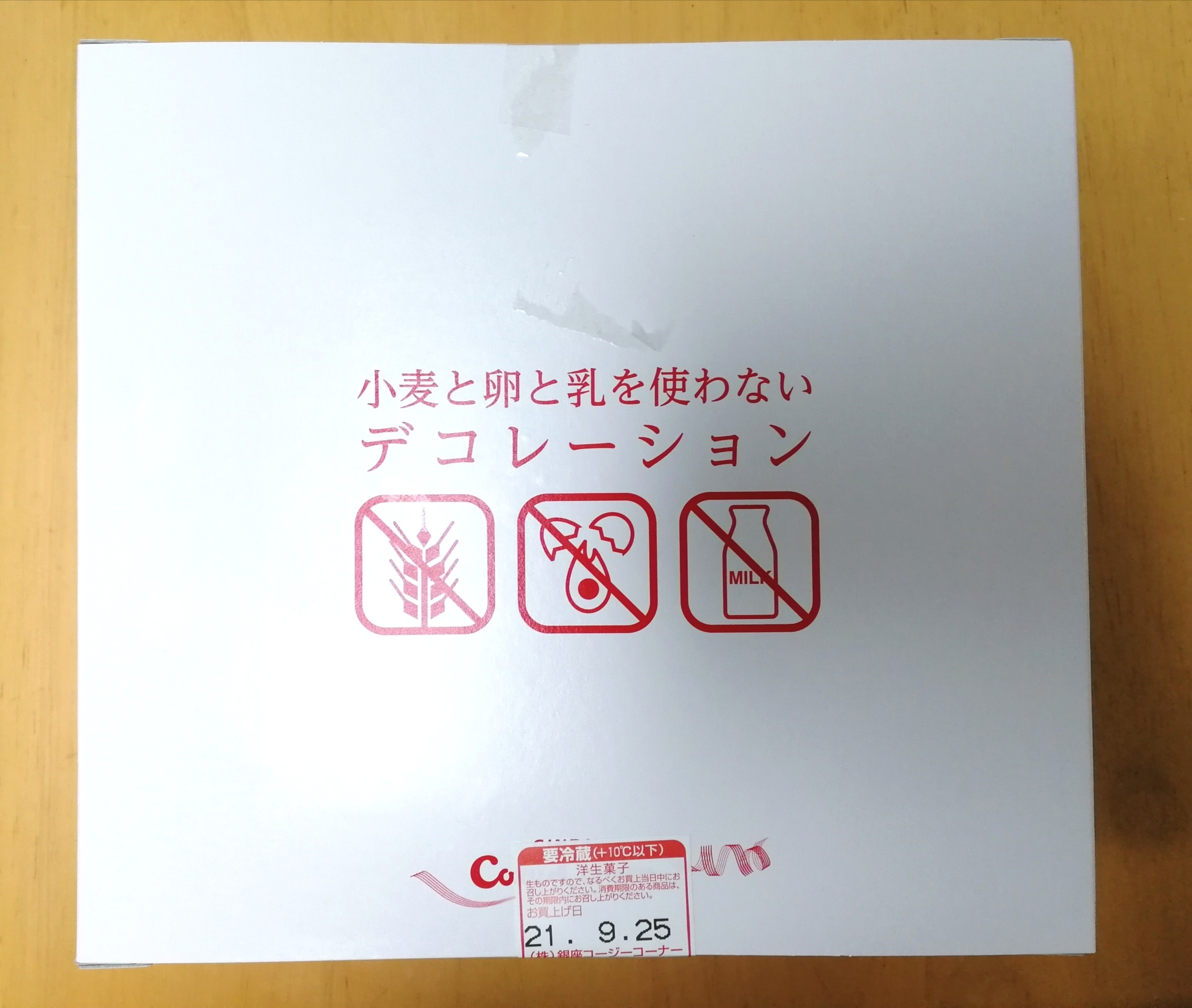 f:id:mytanokura:20210925212420j:plain