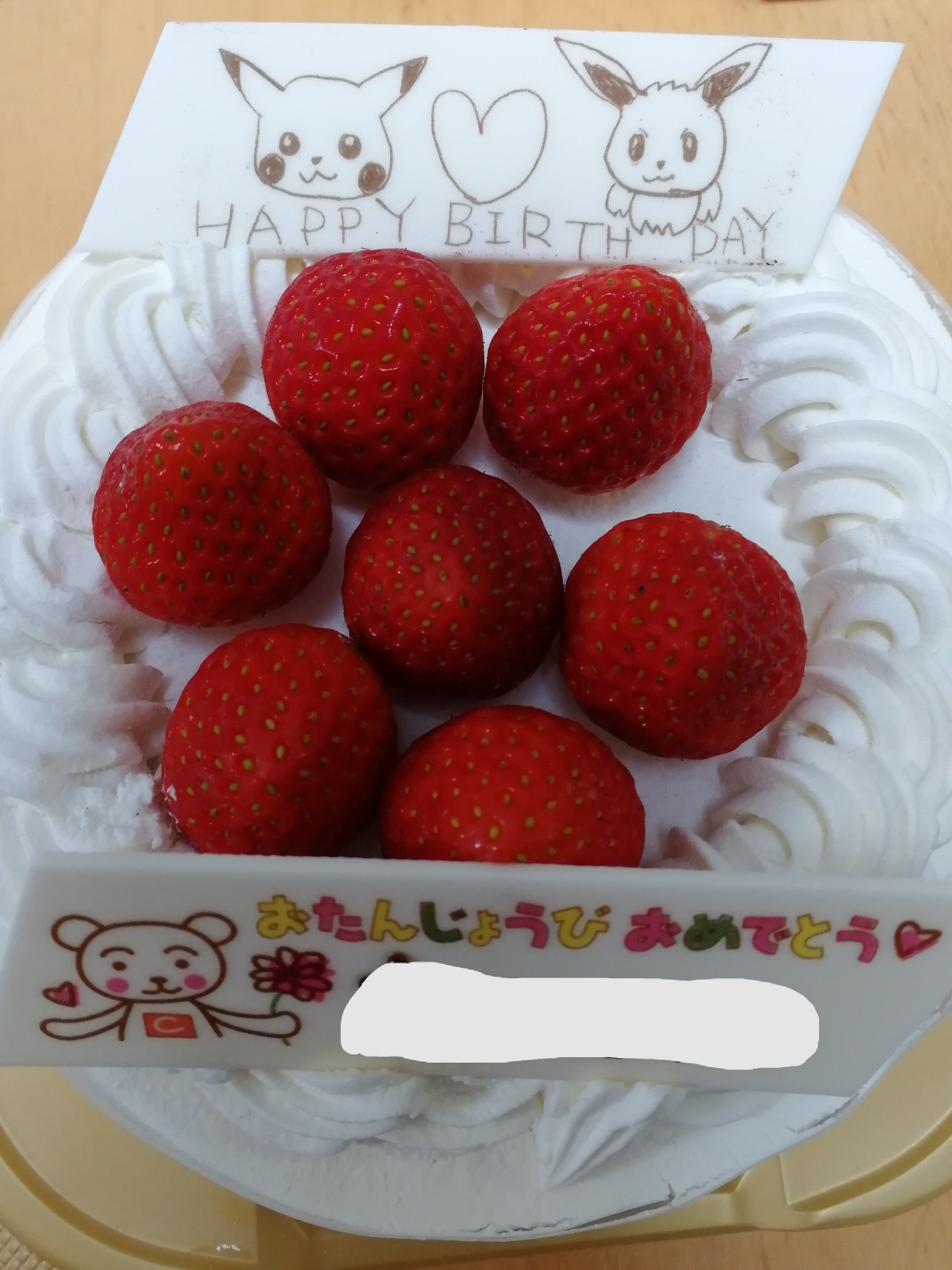 f:id:mytanokura:20210925212447j:plain