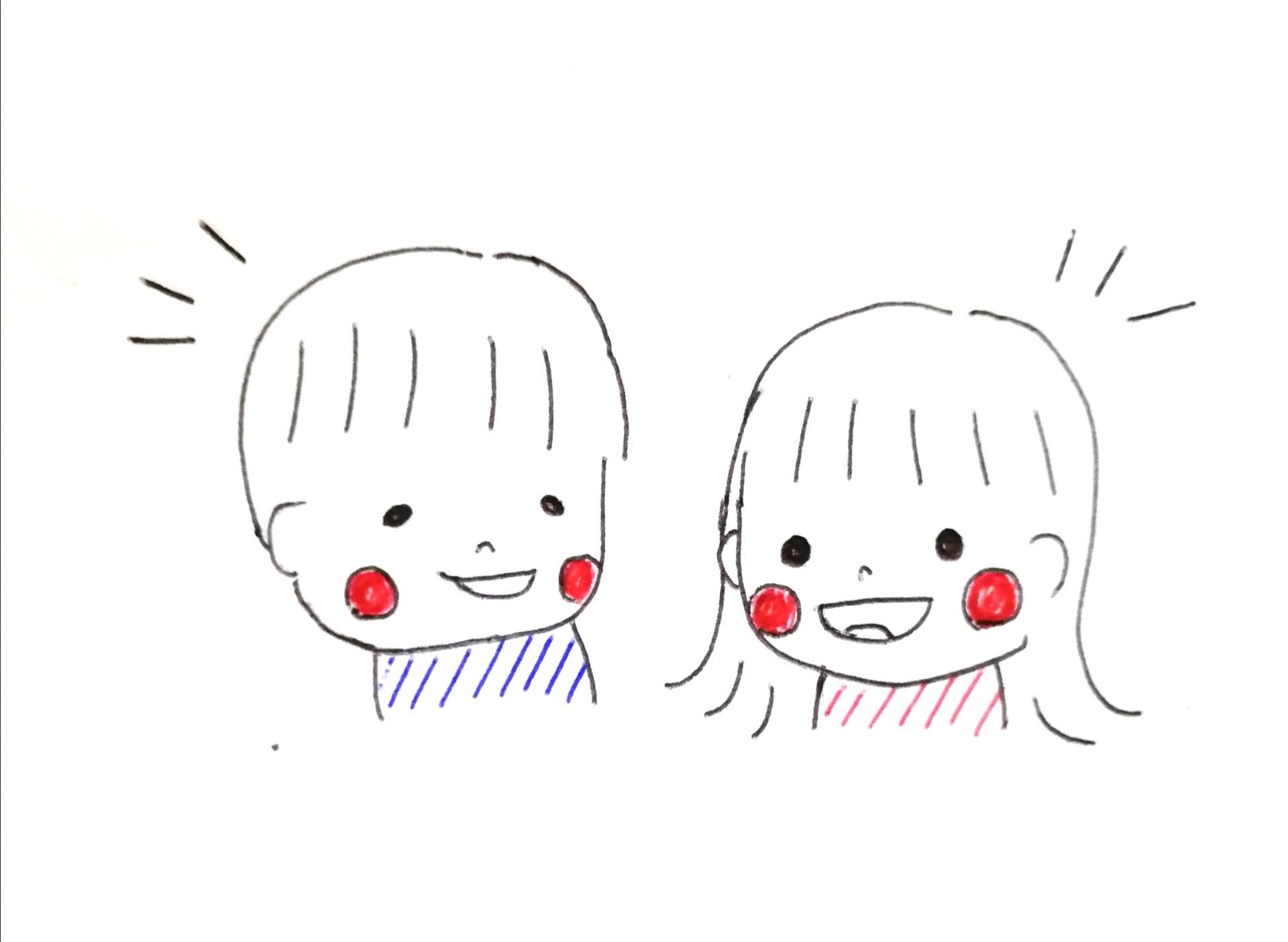 f:id:mytanokura:20211002013012j:image