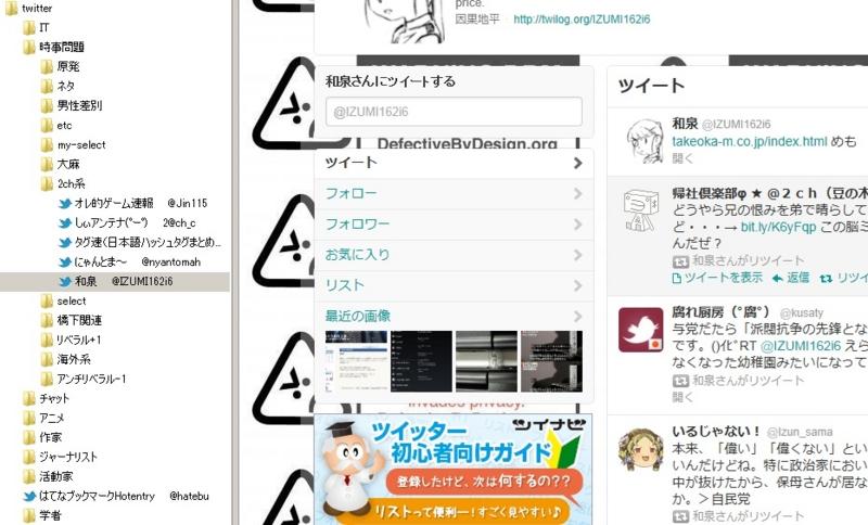 f:id:mytestdone:20120529134208j:image