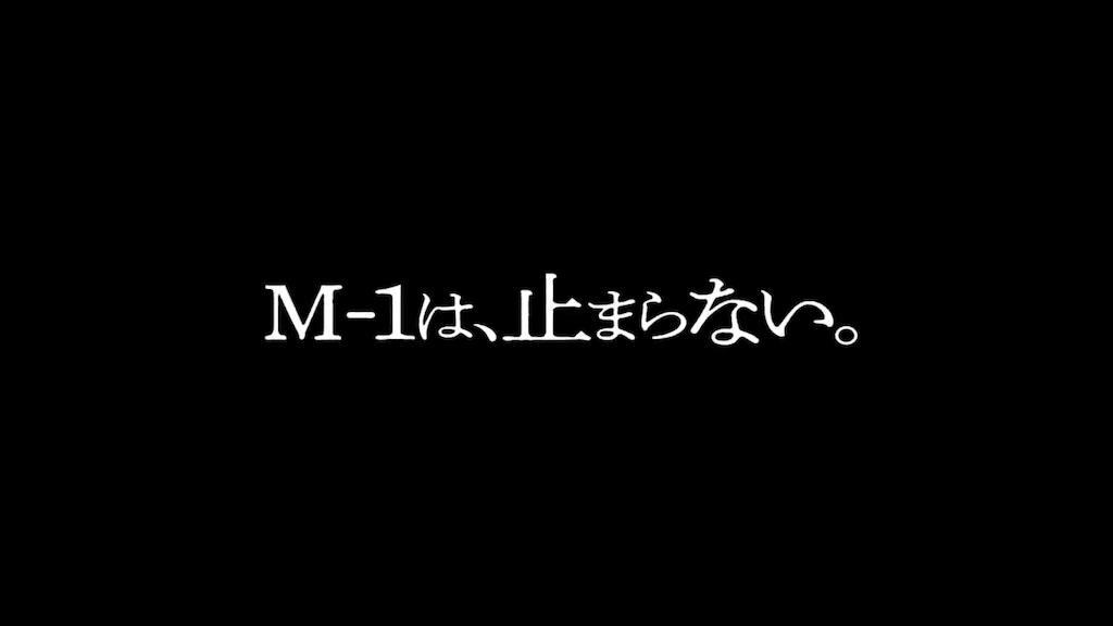 f:id:mytmytmyta:20201219032054p:image