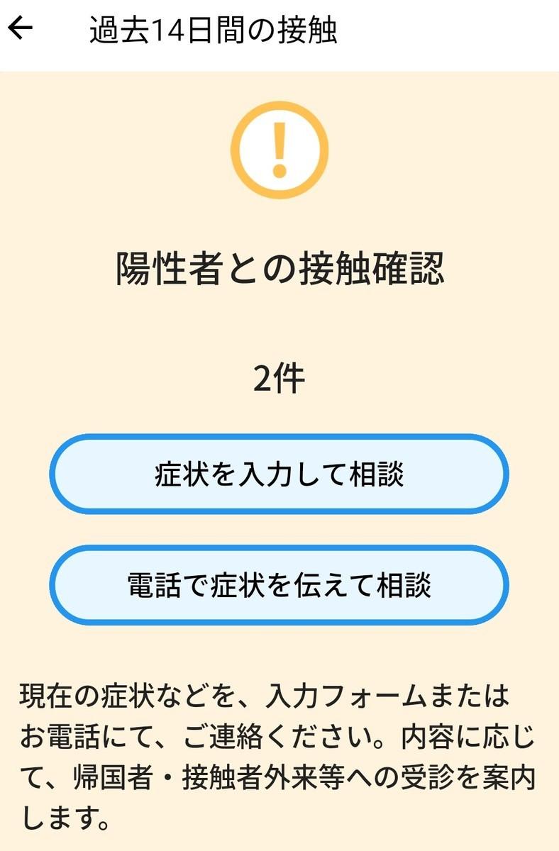 f:id:myu10:20200807175029j:plain