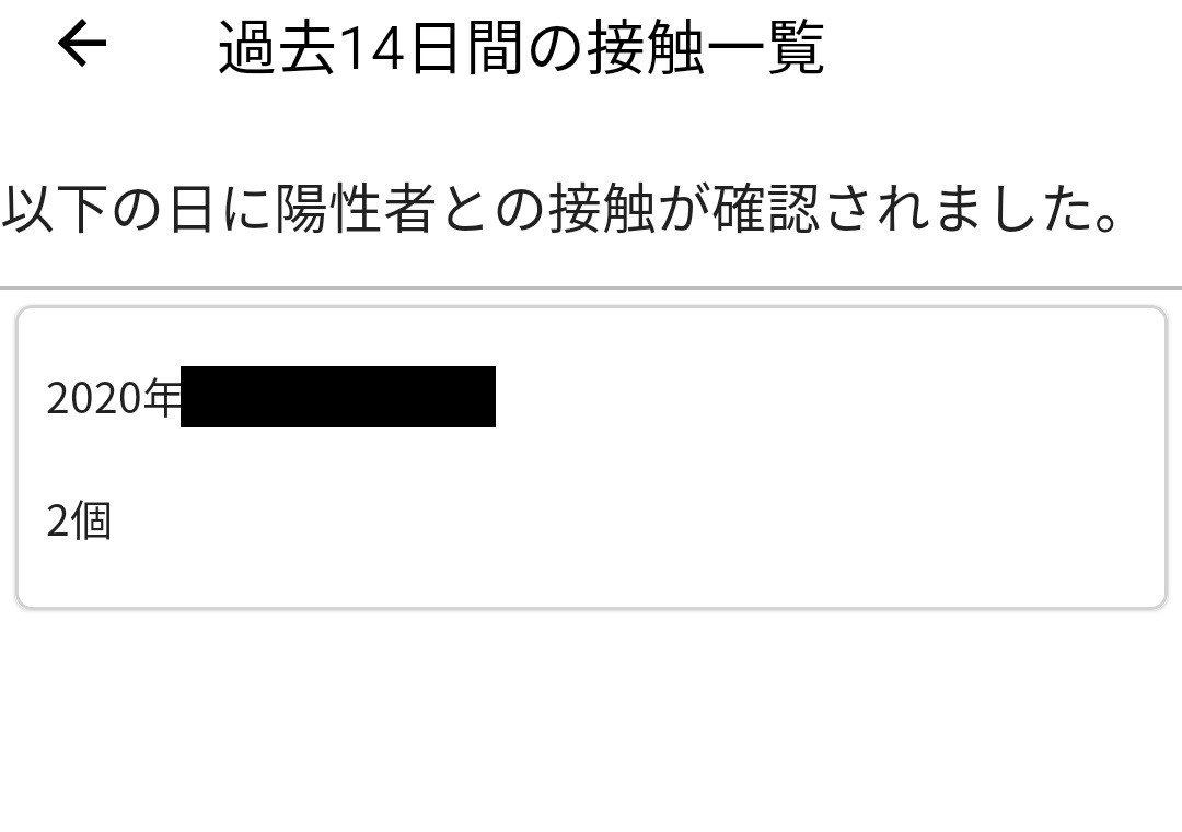 f:id:myu10:20200807175429j:plain