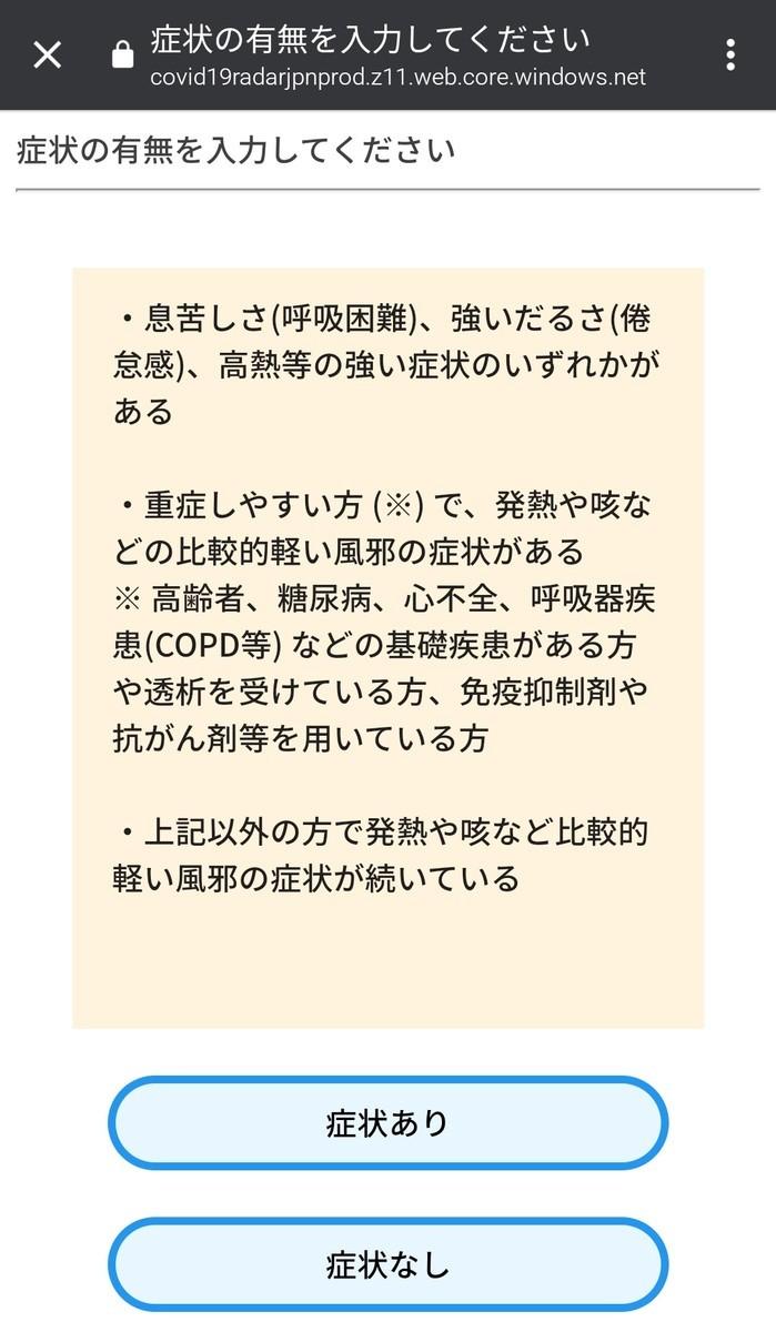 f:id:myu10:20200807175600j:plain