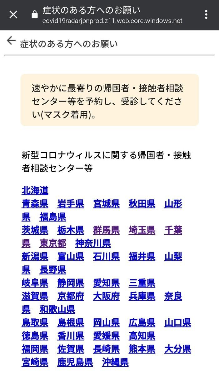 f:id:myu10:20200807180137j:plain