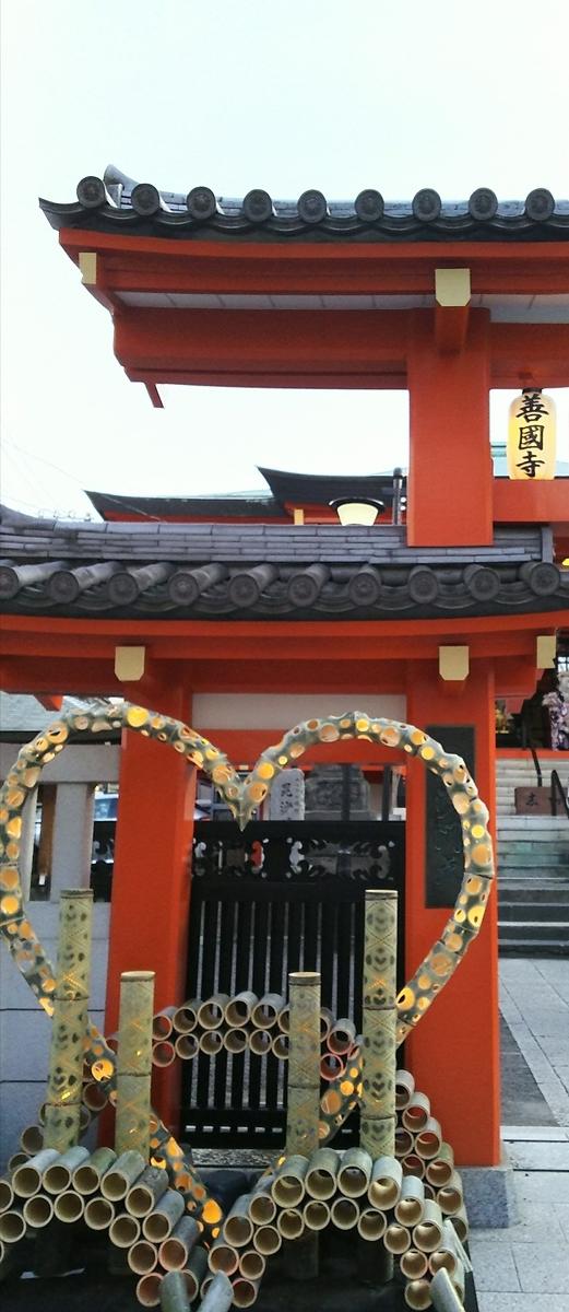 f:id:myuhikaru:20190408210606j:plain