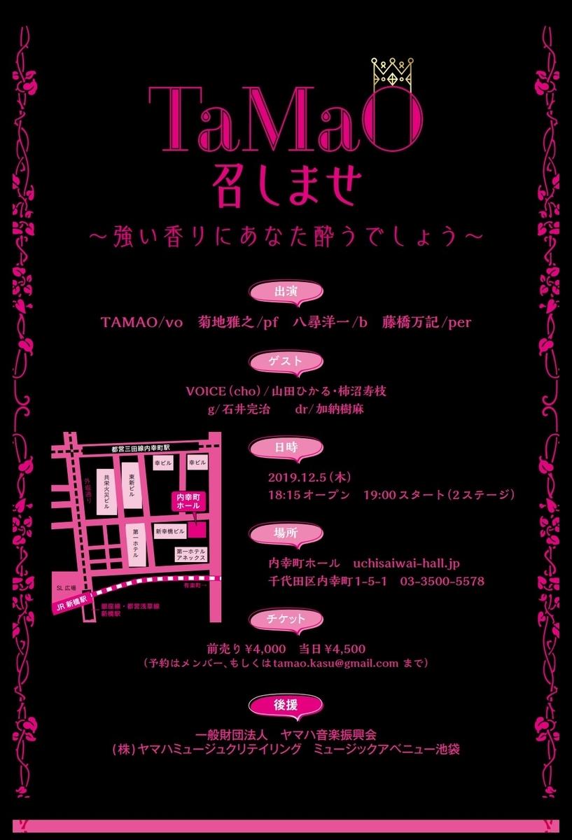 f:id:myuhikaru:20191021094218j:plain