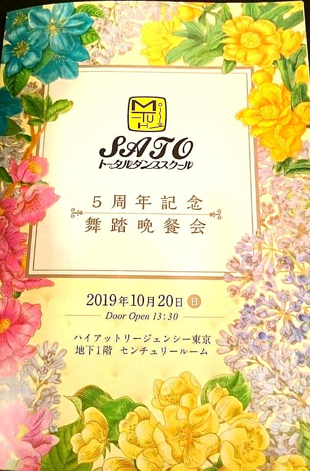 f:id:myuhikaru:20191022173041j:plain