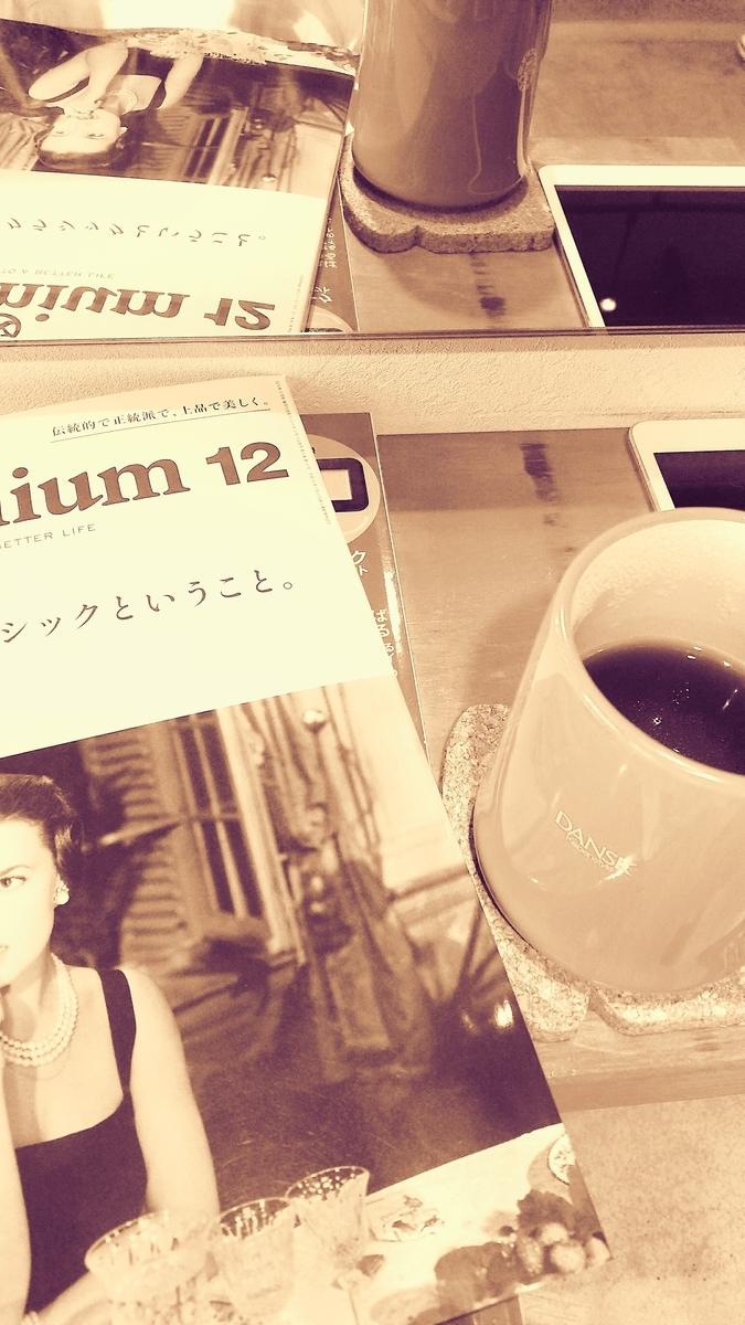 f:id:myuhikaru:20191027001115j:plain