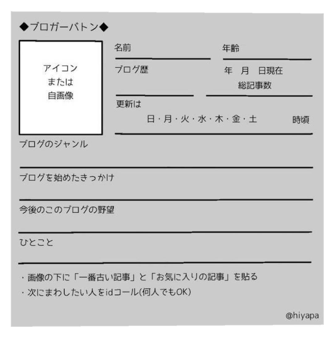f:id:myuhikaru:20200707125534p:plain