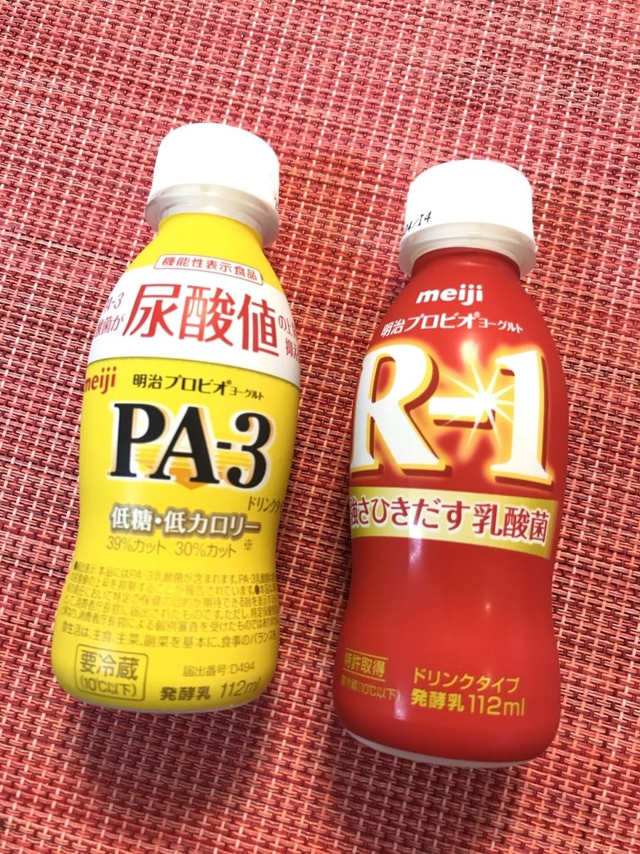 f:id:myumyumoki:20210715162200j:plain