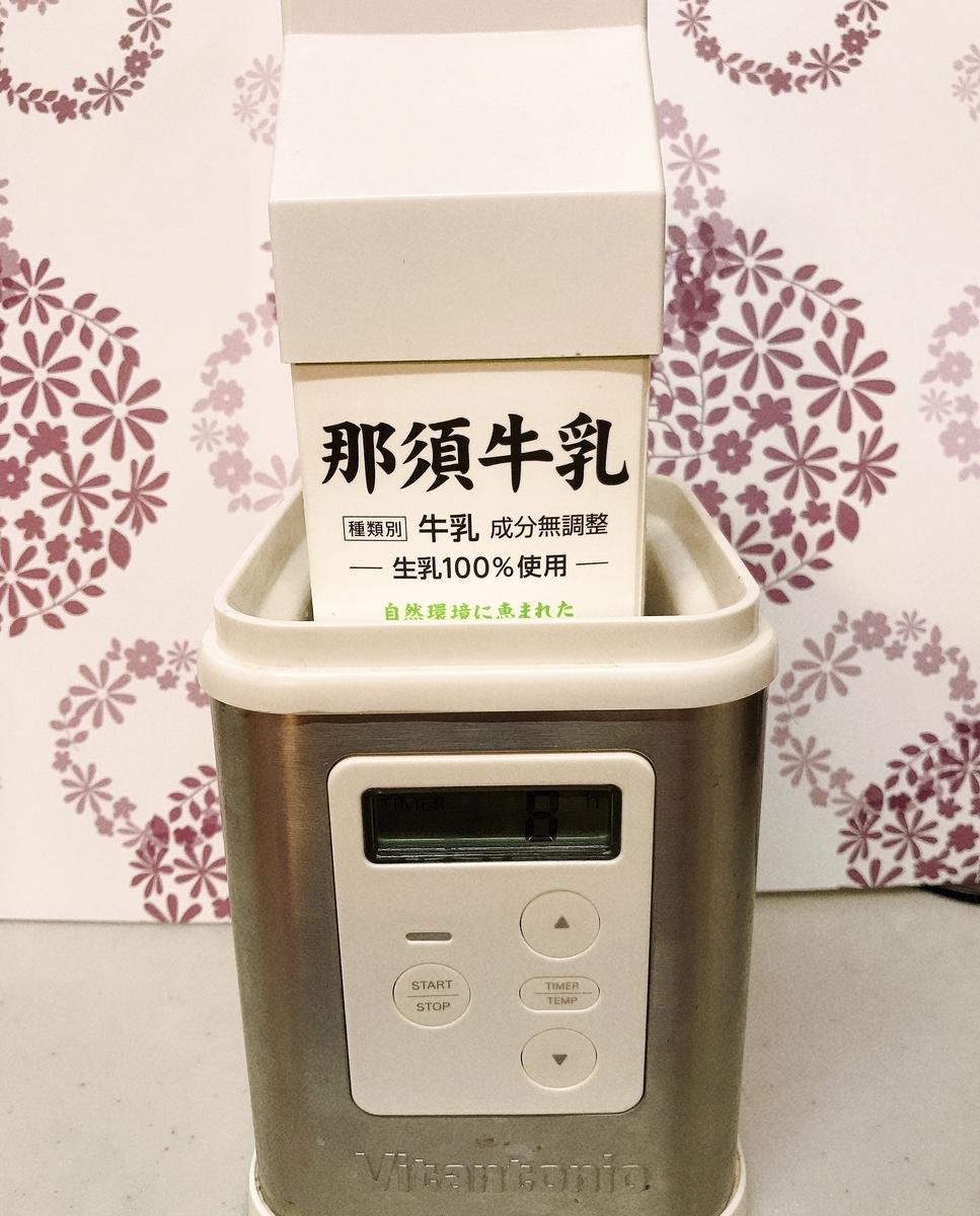 f:id:myumyumoki:20210715162248j:plain