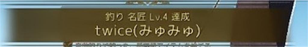 f:id:myumyusabaku:20170107155600j:image