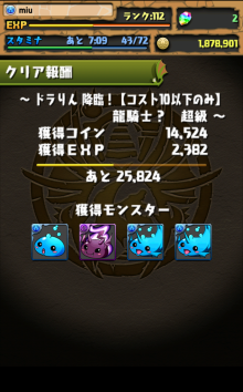 In The L∞p