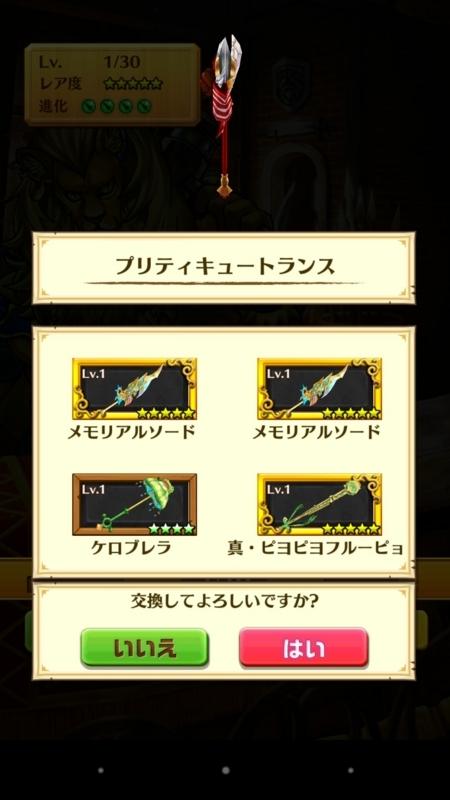 20160131215246757.jpg