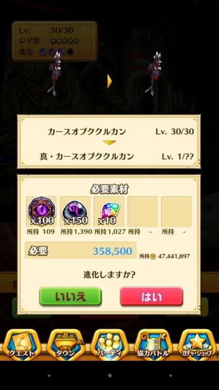 20151025134450500.jpg