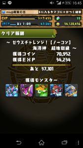 20150512153338343.jpg