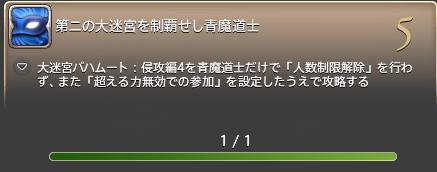 f:id:myuuuu9n:20200125234648p:plain