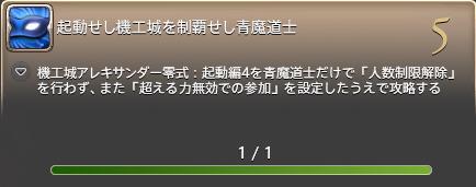 f:id:myuuuu9n:20200204035506p:plain