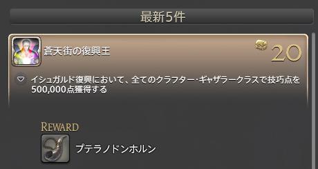 f:id:myuuuu9n:20200506040603p:plain