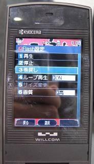 f:id:myuxeno:20051004194652j:image
