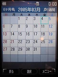 f:id:myuxeno:20051004200932j:image