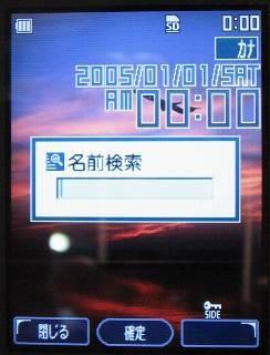 f:id:myuxeno:20051004205321j:image