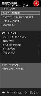 f:id:myuxeno:20051011004245j:image