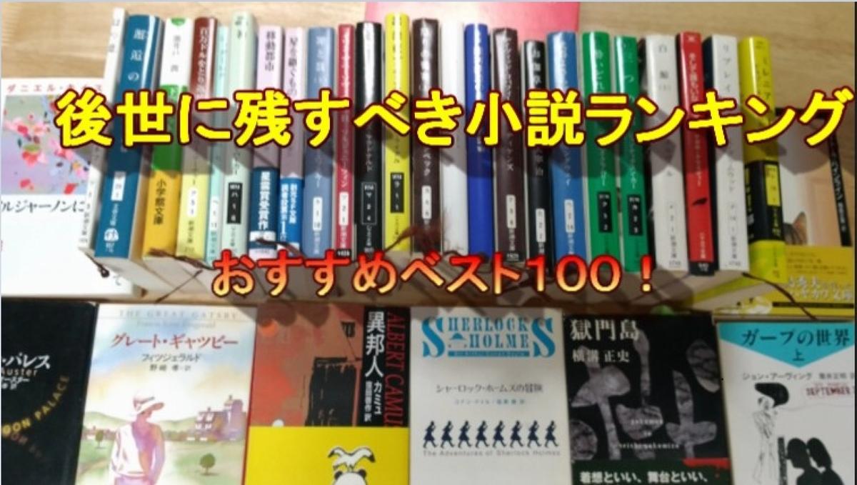 f:id:myworldhistoryblog:20190419175852j:plain