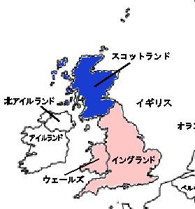 f:id:myworldhistoryblog:20190731224645j:plain