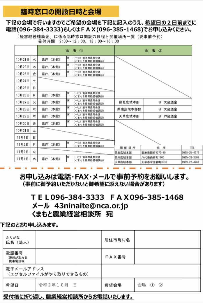 f:id:myy22393922:20201102073118j:plain