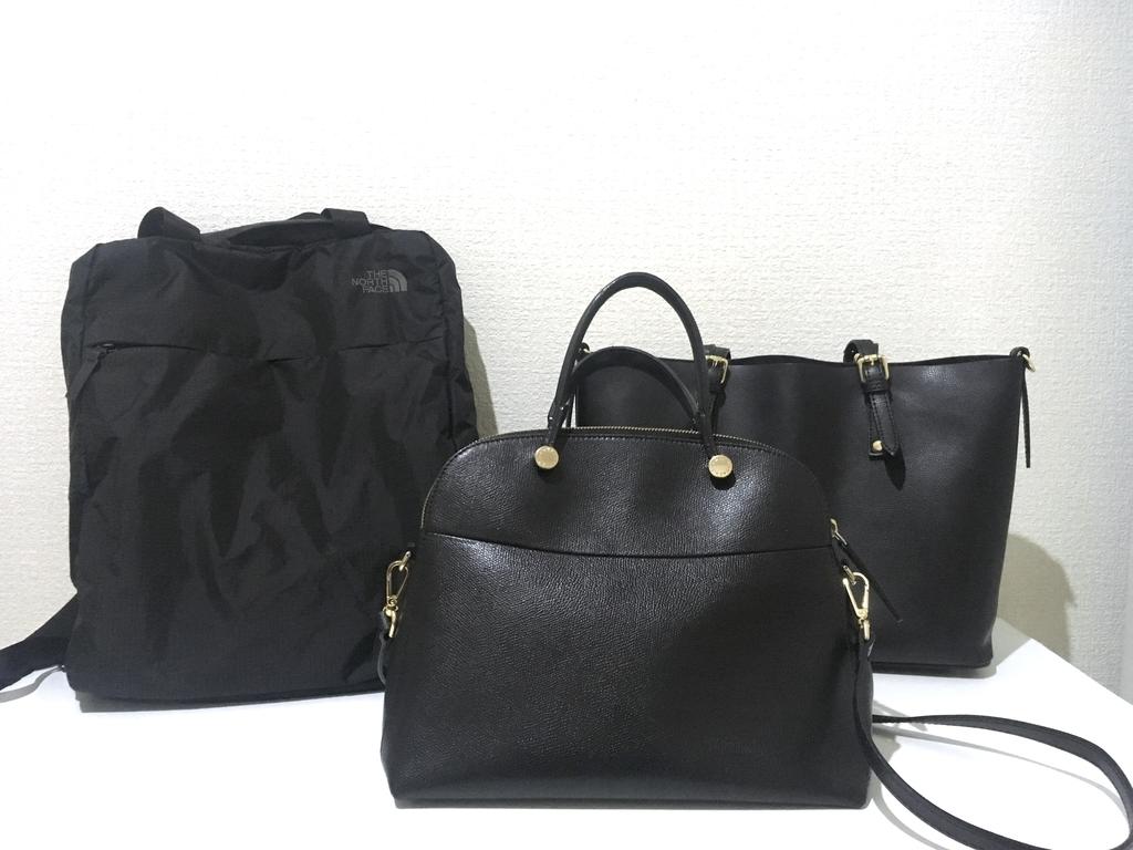 持ってるバッグは3つだけ。女ミニマリストの愛用バッグ