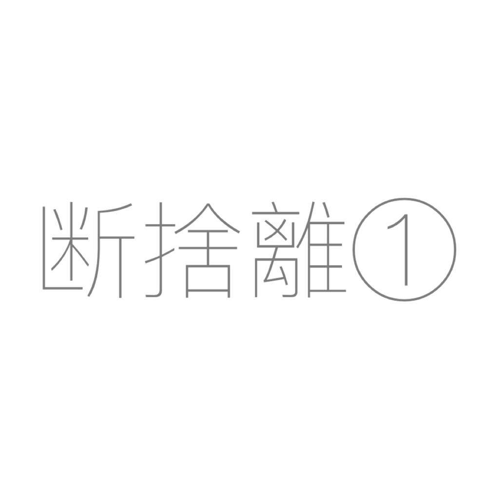 f:id:myzk0001:20190117171146j:plain:w400