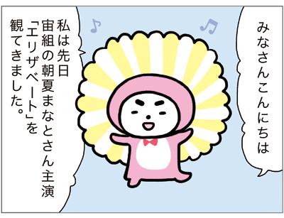 f:id:myzuka:20170115184539p:plain