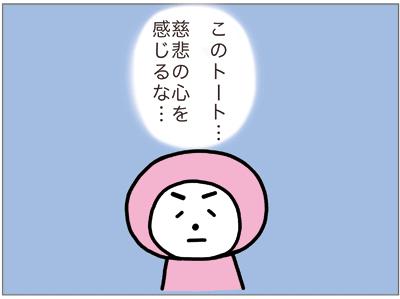 f:id:myzuka:20170120201000p:plain